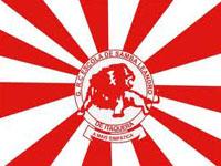bandeira-leandro-itaquera