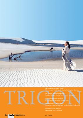 trigon_maga_32_ug