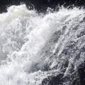 Wasserfall Distrikt Valença