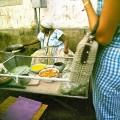 Menschen Bahia