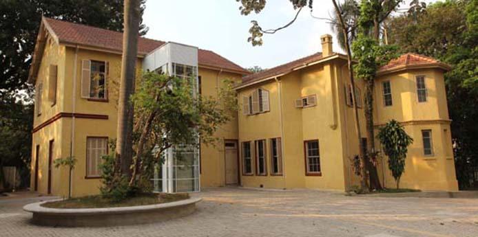 Museu da Cidade SP